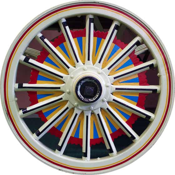 IMG_5377---spokes---white-yellow-red-blue.jpg